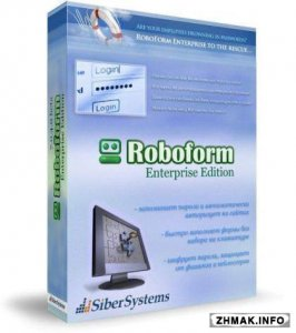 AI RoboForm Enterprise 7.9.4.9 Final