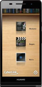 Power Media Player v5.0.25188 (PowerDVD Mobile)