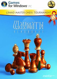 Шахматы чемпионат/Chess Tournament (2013/PC/2013/RUS)