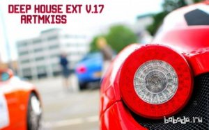 Deep House EXT v.17 (2014)