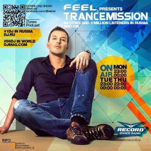DJ Feel - TranceMission (27-02-2014)