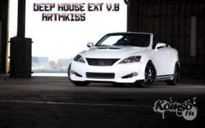 Deep House EXT v.18 (2014)