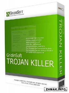 GridinSoft Trojan Killer 2.2.1.9