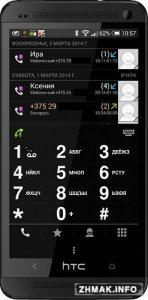 DW Contacts & Phone Pro v.2.6.0.6