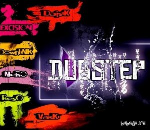 Best Dubstep Collection February Vol 1 (2014)