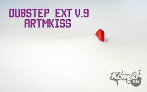 DubStep EXT v.9 (2014)