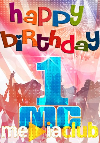 Tradhappy birthday to you sheet music - 8notescomhappy birthday mp3 song for free @ airmp3 home ygt; happy