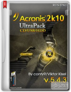 Acronis 2k10 UltraPack CD/USB/HDD v.5.4.3 (RUS/ENG/2014)