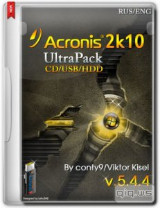 Acronis 2k10 UltraPack CD/USB/HDD v.5.4.4 (RUS/ENG/2014)