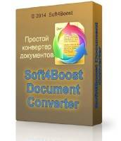 Soft4Boost Document Converter 2.3.1.133 ML/Rus Portable