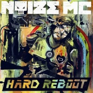 Noize MC - Hard Reboot (2014) Clean Version