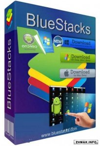 BlueStacks HD App Player Pro v.0.9.2.4061 + Rooted + Mod [Android 4.4.2 Kitkat] (ML|Rus)