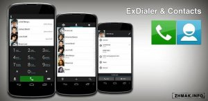 ExDialer PRO - Dialer & Contacts v188