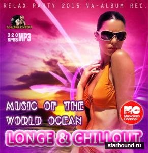 Music Of The World Ocean: Longe Party (2015)