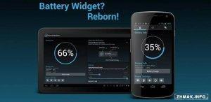 Battery Widget Reborn Pro v2.1.12