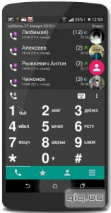 DW Contacts & Phone & Dialer v2.9.5.0 Pro [Patched/Rus/Android]