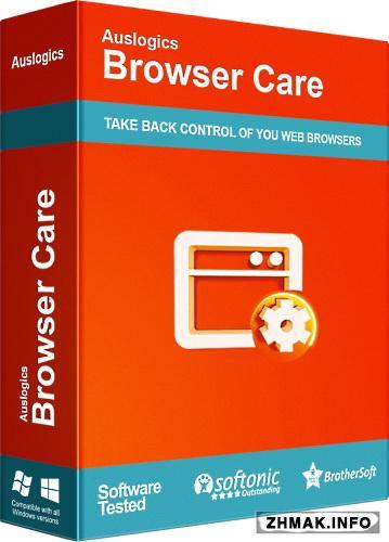 auslogics browser care 1.4.2.0