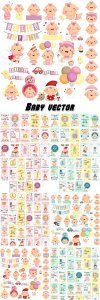 Baby vector, little kids