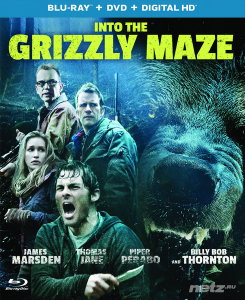 Гризли / Into the Grizzly Maze (2015) HDRip/BDRip 720p