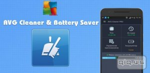 AVG Cleaner - Phone Clean-Up PRO 3.1.0.1 (Android)