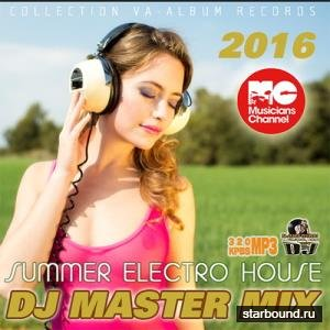DJ Master Mix: Electro House (2016)