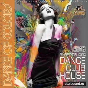 Dance Of Colors: Electro Mix (2016)