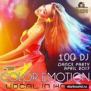 Color Emotion: Vocal In House (2017)