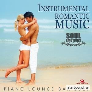 Instrumental Piano: Romantic Music (2017)