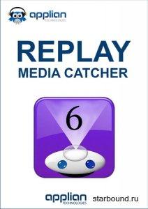 Replay Media Catcher 7.0.0.8