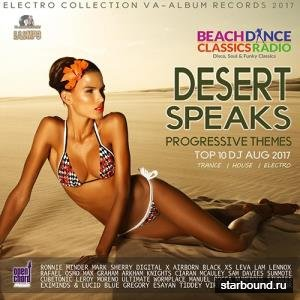 Desert Speaks: Progressive Themes (2017)