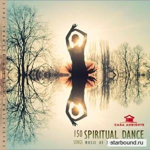 Spirutal Dance: Music Of The New Century (2017)