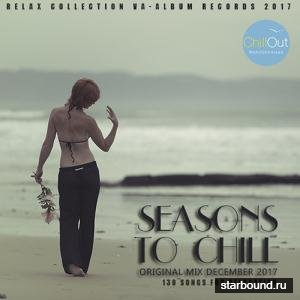 Seasons To Chill (2017)
