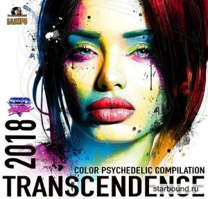 Transcentence: Psychedelic Compilation (2018)