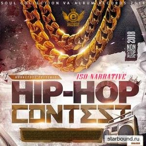 Hip Hop Contest (2018)