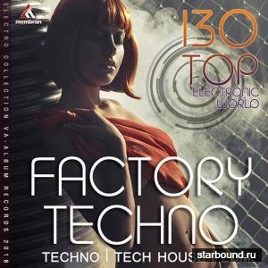 Factory Techno (2018)