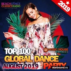 Global Dance Party (2019)