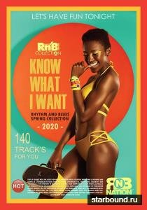 Know What I Want: RnB Collection (2020)